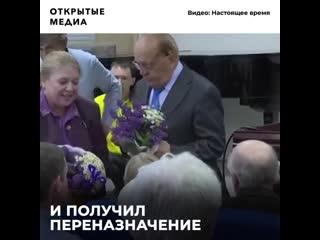 Почему для продления полномочии ректора МГУ меняют закон