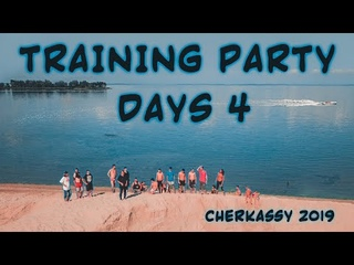 Training PARTY DAYS 4 | TPD 2019