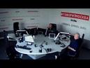 Программа Леонида Володарского 28 июля 2019 Игорь Гиоргадзе на Говорит Москва
