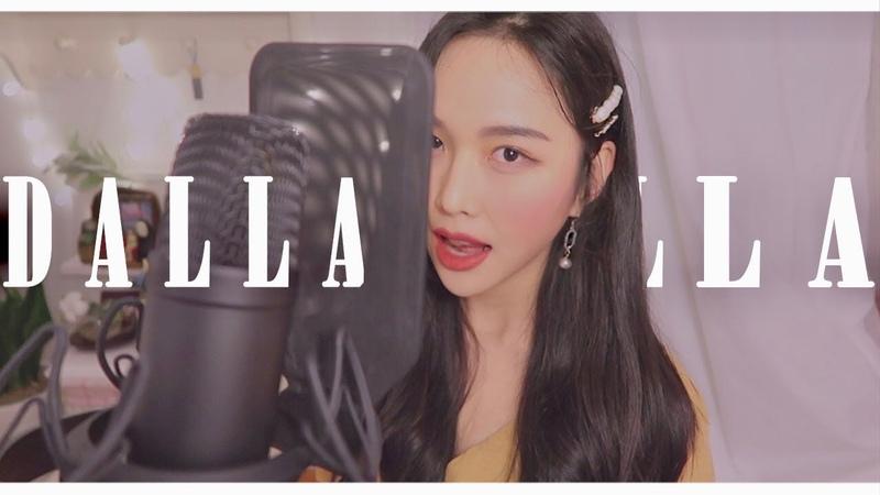 ITZY 달라달라(DALLA DALLA) COVER by 소민Somin