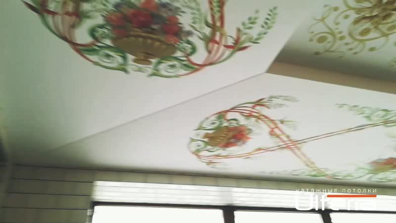 Тканевый потолок Descor на кухне в частном доме. Ulterra