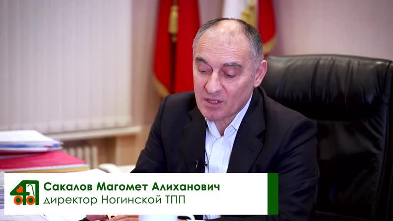 Партнер проекта 4П меценат Сакалов М А