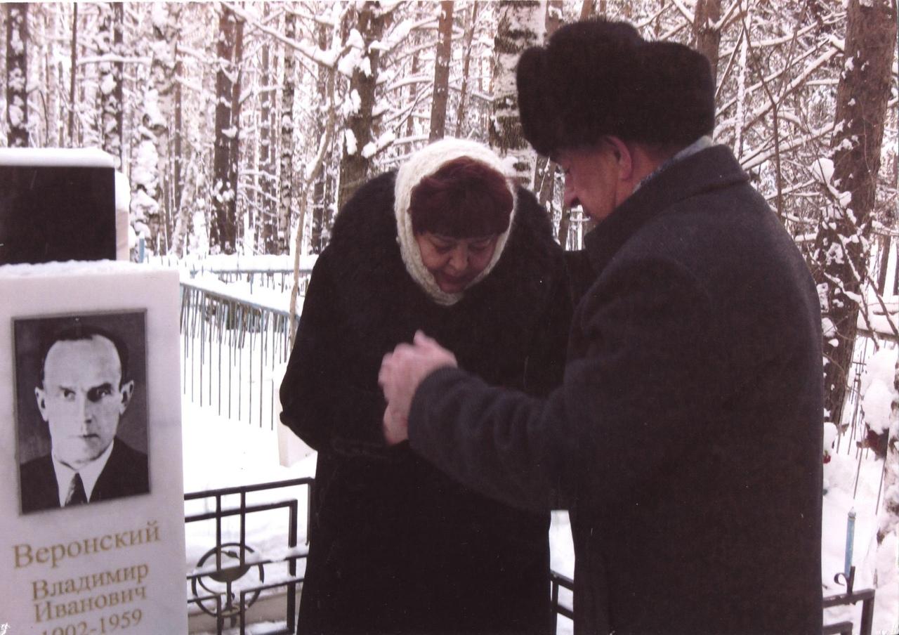 Памятник Веронскому Владимиру Ивановичу