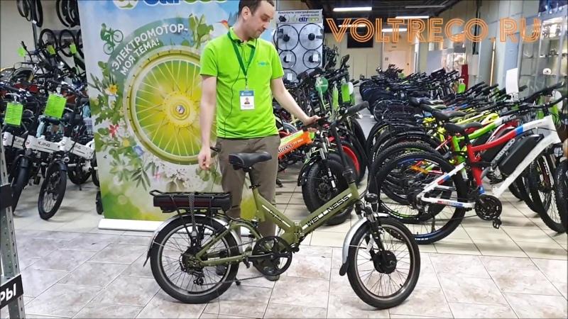 Электровелосипед Wellness City Dual 2x2 Велогибрид полный привод Новинка 2020 Обзор Voltreco.ru