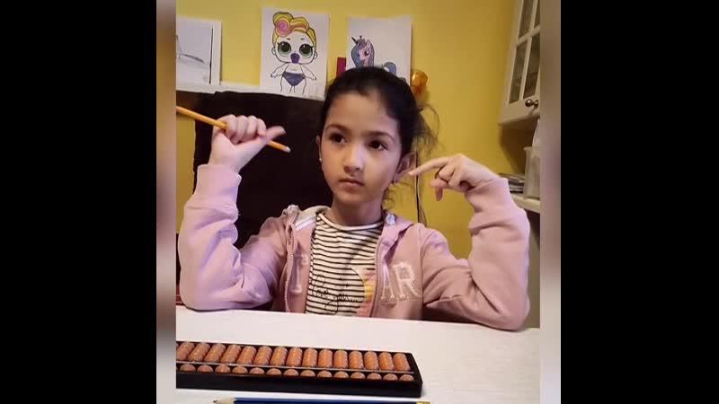 Якубова Ануша, 7 лет - 4 уровень - Ментальная Арифметика ISMA - Ментальный счет - г.Одинцово - Обучение детей