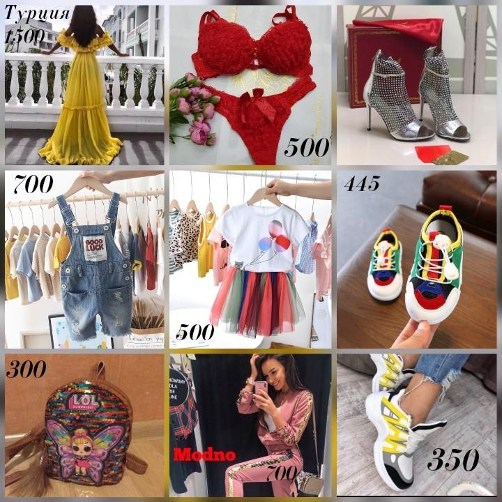 Девочки,кто хочет  заниматься одеждой, открыть  свой интернет магазин.
