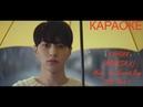 [Rus sub] KIHYUN MONSTA X Again Spring Meow, the Secret Boy OST Part 7 FMV