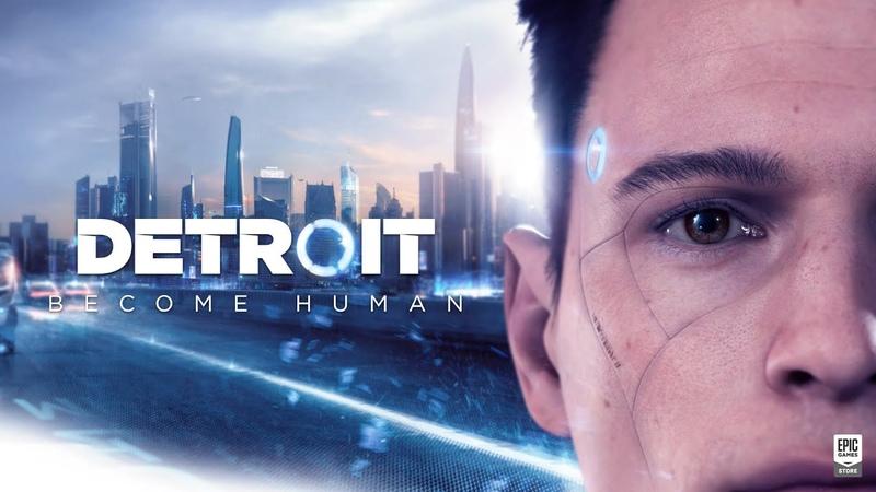 Игра Detroit Become Human зло пришло!