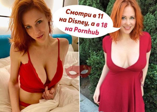 Актриса объяснила свой уход из Disney в порно более высокими заработками