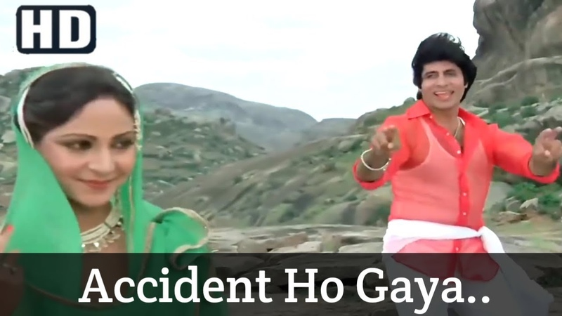 Accident Ho Gya Coolie Amitabh Bachchan Rati Agnihotri Full HD Video Song