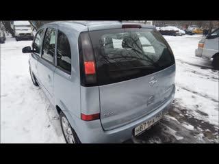 [АВТО С ПРОБЕГОМ] Opel Meriva 2007 Устраняю косяки. Заключительный ОБЗОР и.. УДАРИЛ ОБ ЗАБОР.. Бывает)