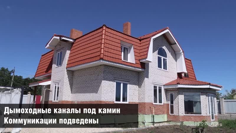 ПРОДАЖА: Кирпичный коттедж и срубовой дом с баней и мансардой под Самарой