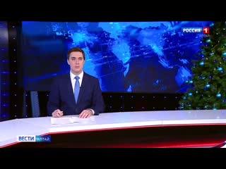 Ледовый каток зимнего городка Galaxy, репортаж телеканала Россия 1 Алтай
