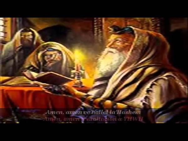 Baruch Hashem Yaakov Shwekey