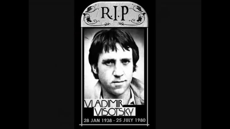 Vladimir Vysotsky Eh raz esche raz My Gypsy Son wmv