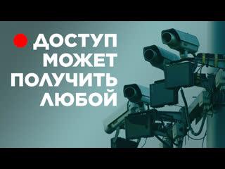 Как полицейские торгуют доступом к системе распознавания лиц. Расследование МБХ медиа.
