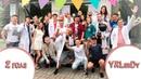 Владивосток 2 года Лаборатория Виртуальной Реальности