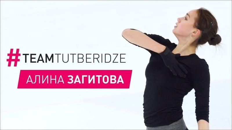 Алина Загитова— опервой встрече сЭтери Тутберидзе иавтографах для болельщиков