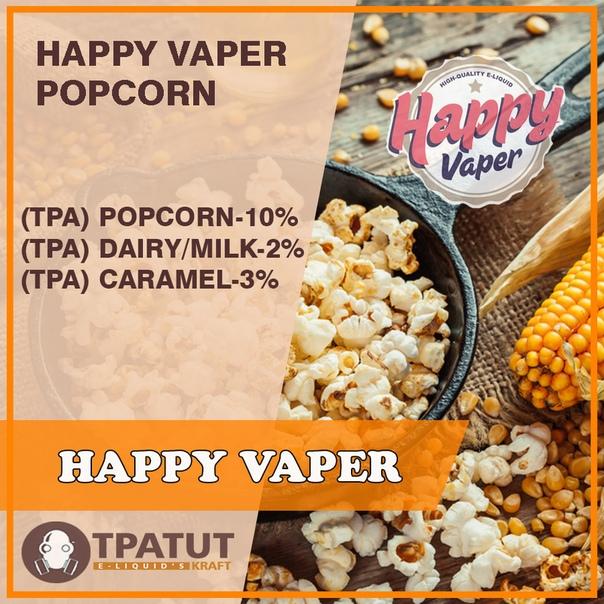 HAPPY VAPER раскрыла свои рецепты (часть 1), изображение №2