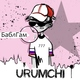 URUMCHI - БаблГам