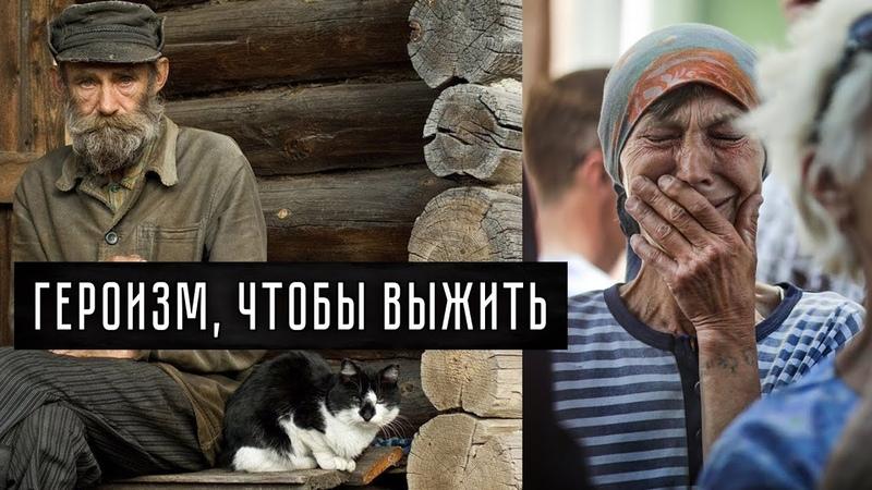 Героизм чтобы выжить ЭльМюрид НаводнениеИркутск помогаем вместе ПодводнаяЛодкаСевероморск