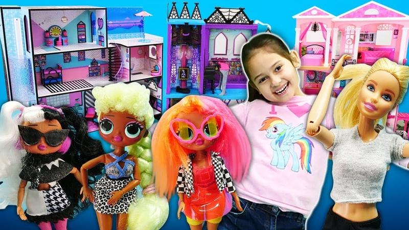Kız oyunları Barbie LOL ve Monster High evlerinin eşyalarını düzenleme oyunu