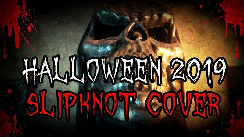 😈 Zлое Zвучание Slipknot Wait and Bleed Halloween Kastrulity cover by NECRODEFLORATOR