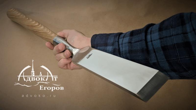 Гигантская двуручная стамеска адвоката Егорова ковка слесарка токарка DIY