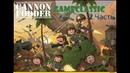 Cannon Fodder 16 bit 2 серия Почти идеальное завершение миссии