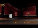 Прохождение GTA Vice City 9 СПРОС И ПРЕДЛОЖЕНИЕ