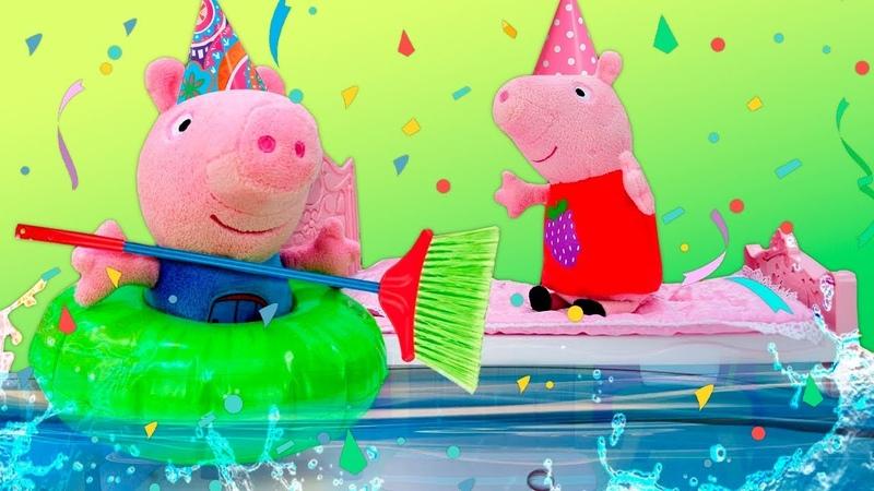 Lustige Spielzeug Videos auf Deutsch Spaß mit Peppa und Schorsch 3 Folgen am Stück