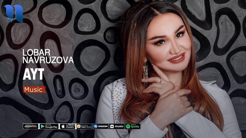 Lobar Navruzova Ayt Лобар Наврузова Айт music version