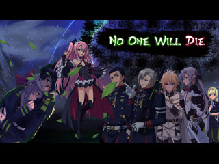 No One Will Die AMV Owari No Seraph (Placebo - The New Age)