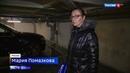 Вести в 20 00 Коммунальная война управляющие компании не поделили дома на Ленинградском шоссе