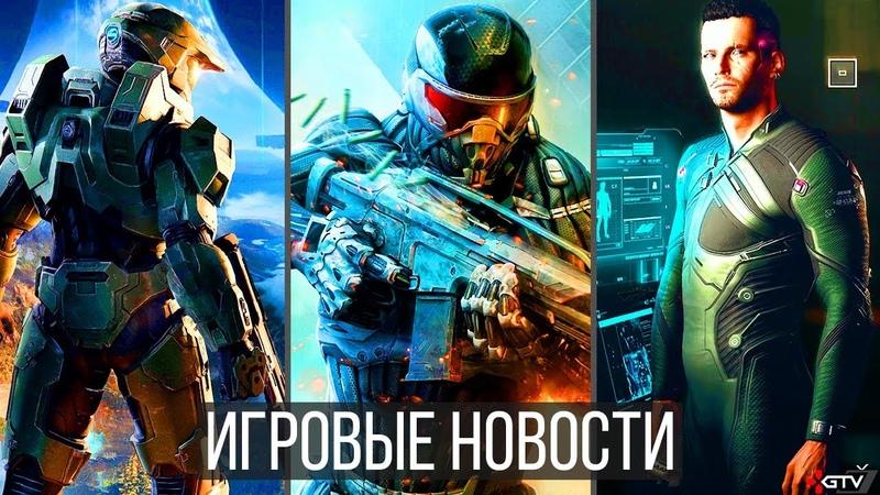 ИГРОВЫЕ НОВОСТИ Cyberpunk 2077, Crysis 4, Elden Ring, Dragon Age 4, Dying Light 2, Halo Infinite