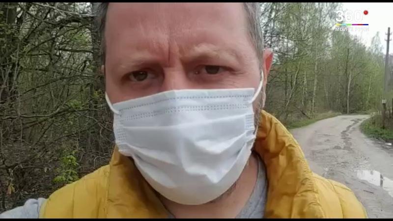 Владислав Котлярский призвал носить маски