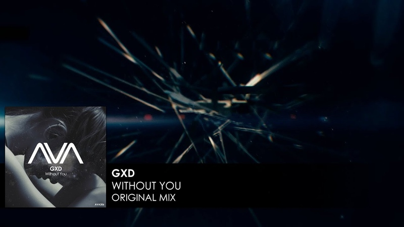 GXD - Without You