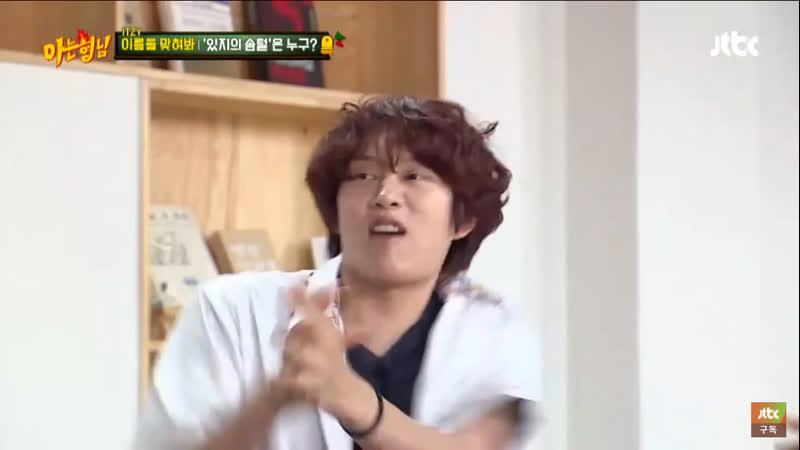Yeji x Heechul x Hodong