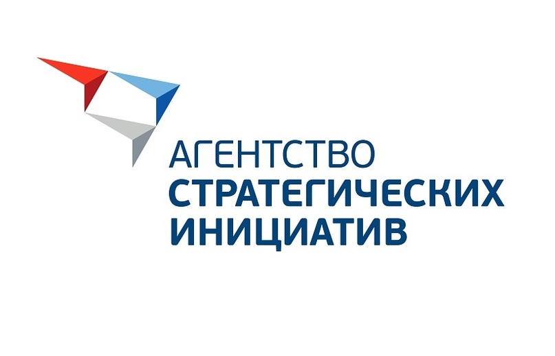 Форум «Сильные идеи для нового времени» придаст новый импульс деловой активности в России, изображение №1