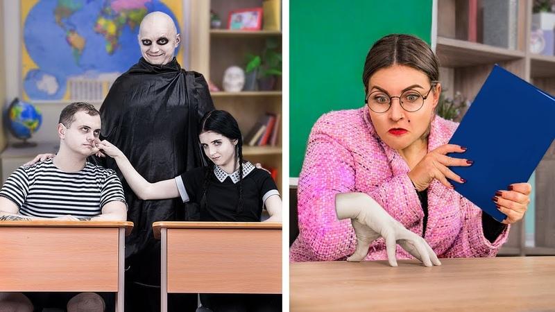 Канцелярия семейки Аддамс 9 идей Семейка Аддамс в школе