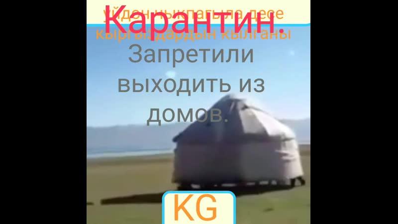 VIDEO 2020 03 28 18 20