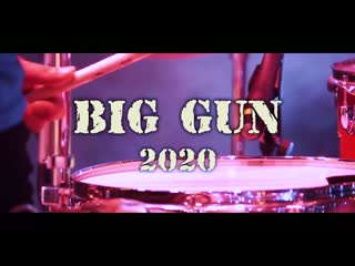 Big Gun 2020 (Russian Metal Open Air)