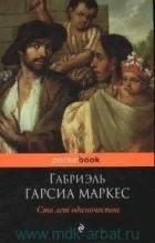 День семьи, любви и верности, изображение №5