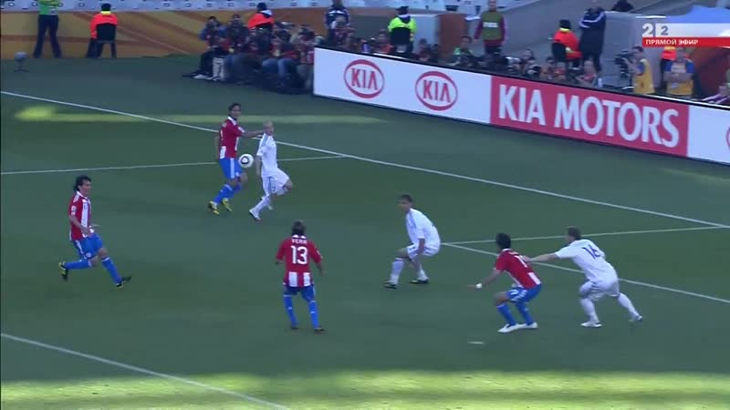 33 WM2010 Paraguay Slovakia