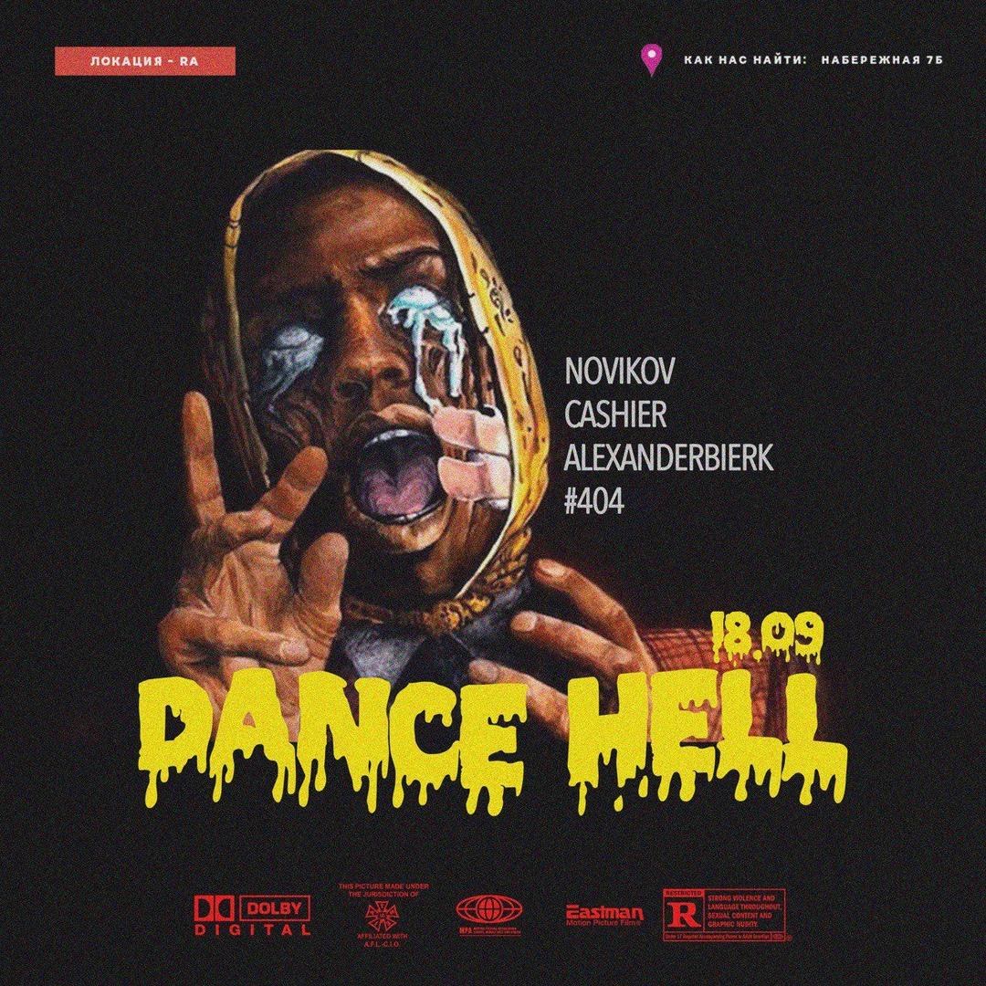 Афиша DANCE HELL / 18.09 / RA