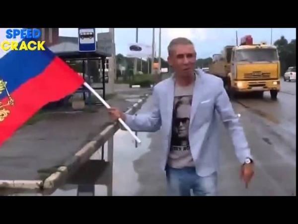Ненатурал Алексей Панин в Крыму новости Украины АТО ЛНР ДНР 12 08 2014