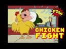 |🇲🇽 La Primera Pelea del Pollo (corto)