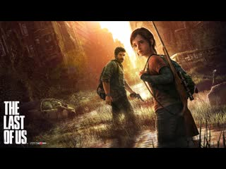 | The Last of Us | #twitch #stream #стримфест #playstationru #playstation #news@naughty_dog_games #TheLastOfUs #PS5@psplusru