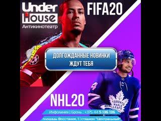 Новинки ждут тебя | FIFA 20 | NHL 20 | Underhouse Gomel