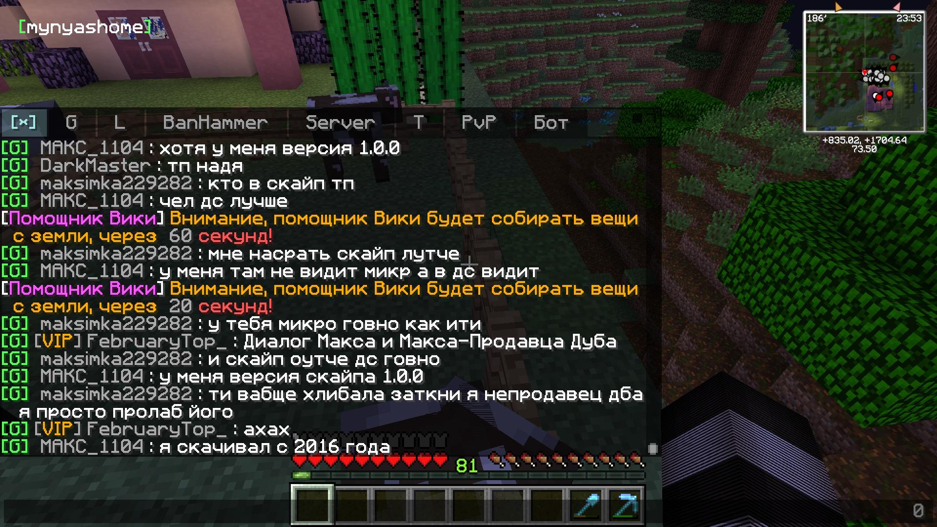 n_uEvDnop6I.jpg
